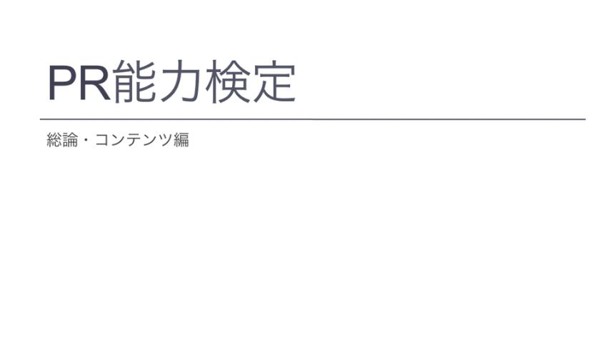 2016-06-23_050107